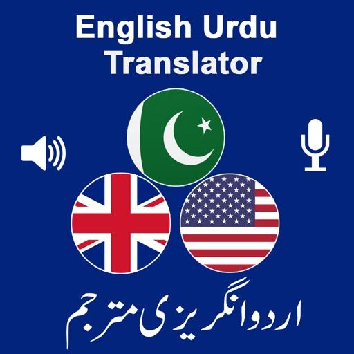 Pp App Download English