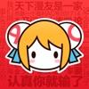 AcFun-国内弹幕动漫视频第一家