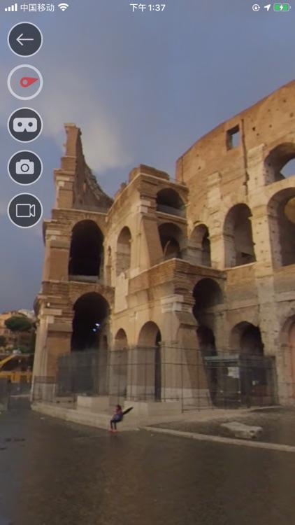 World Street screenshot-7