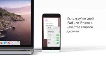 Скриншот №1 к Duet Display