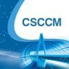 中华医学会重症医学大会 - CSCCM