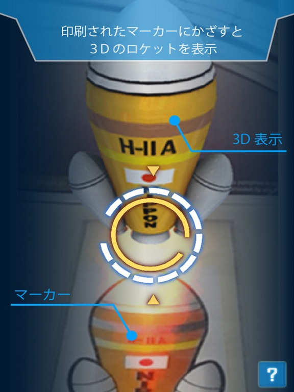 ARcube - AR(拡張現実)アプリのおすすめ画像1