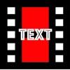 俺の字幕動画 - iPadアプリ