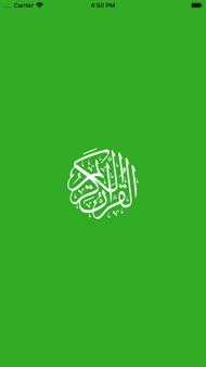 تسميع القران الكريم بالصوت iphone images