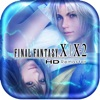 FINAL FANTASY X/X-2 HDリマスター