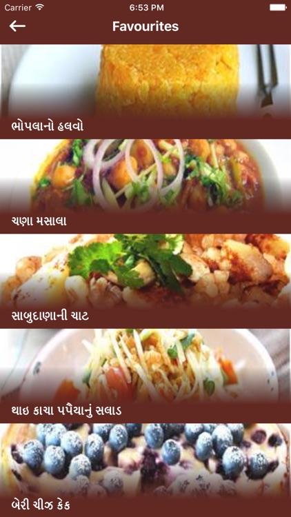 Recipe Gujarati screenshot-4