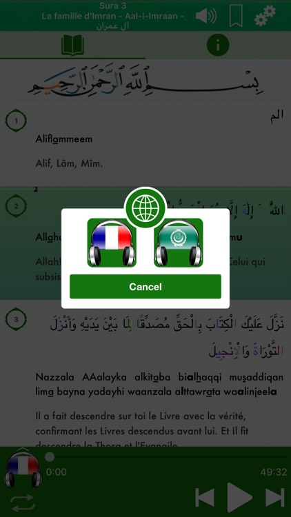 Coran Audio mp3 Français Arabe screenshot-4