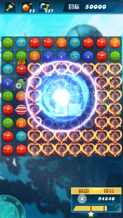 足球消消乐:玩足球必备单机游戏 screenshot-7