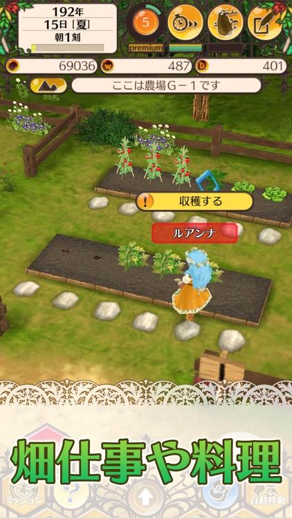 ワールドネバーランド エルネア王国の日々 screenshot-6