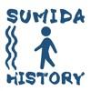 SUMIDA HISTORY WALK