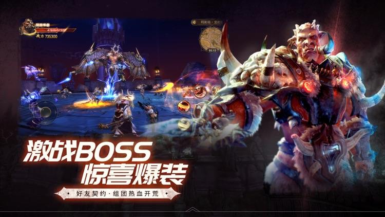 魔龙世界(Dragon Revolt) screenshot-3