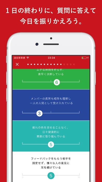 Daywill 自己成長アドバイス付の日記記録アプリのスクリーンショット2