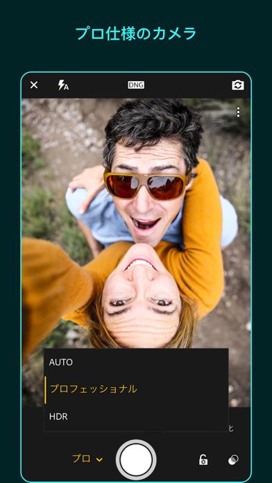 Adobe Lightroom - 写真加工・編集アプリのおすすめ画像5