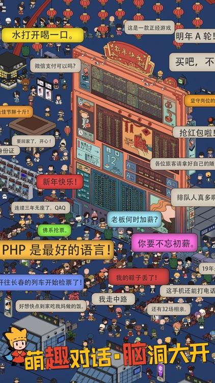 梦境侦探 screenshot-8