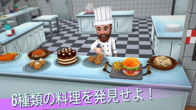 Youtubers Life - Cookingのおすすめ画像6