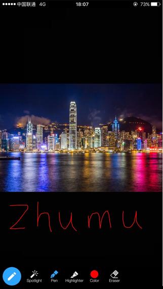 تحميل Zhumu للكمبيوتر