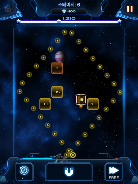 Bricks Breaker Galaxy Shooter screenshot 12