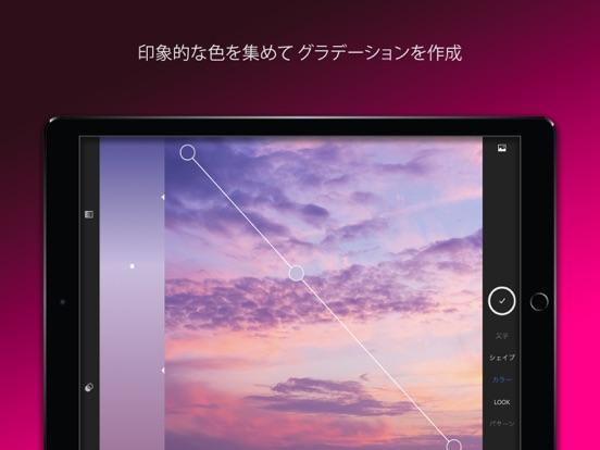 Adobe Capture: クリエイティブカメラのおすすめ画像3