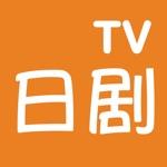 日剧TV-天府泰剧网