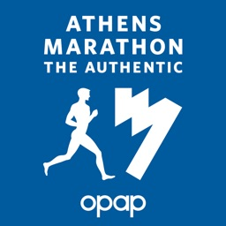 Athens Marathon. The Authentic