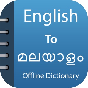 Malayalam Dictionary Pro  App Bewertung - Education