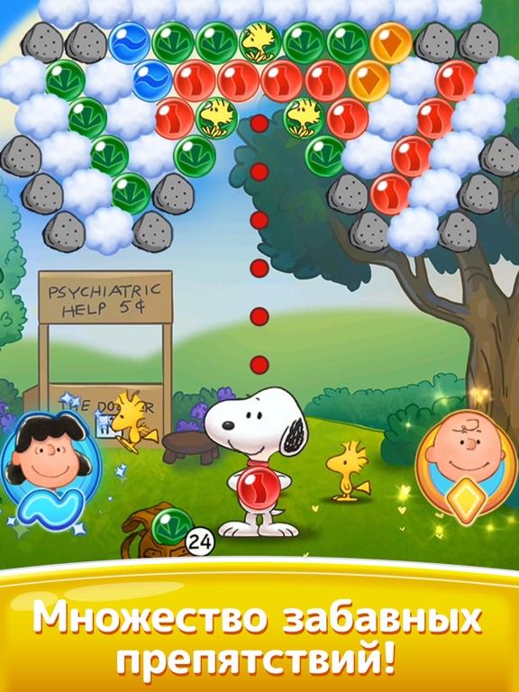 Snoopy Pop для iPad