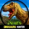 ديناصور قاتل الرماية الساحة
