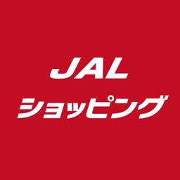 JALショッピング マイルがたまるショッピングアプリ