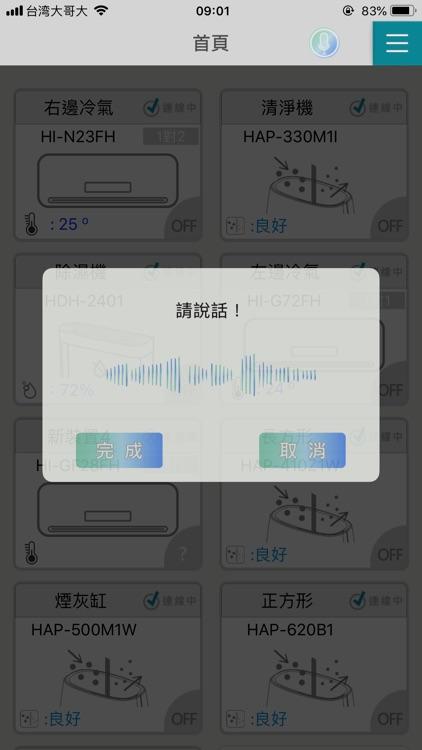 Heran-IoT