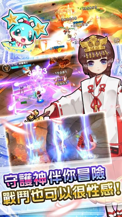 守護甜心 screenshot-2