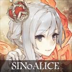>SINoALICE -シノアリス-