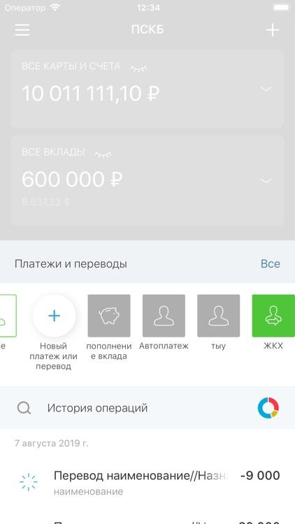 банк россия онлайн заявка на кредитную карту оформить