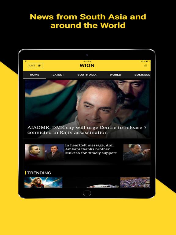 WION News | App Price Drops