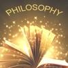 世界哲学名著