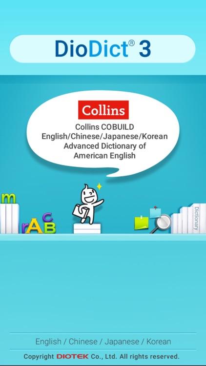 Collins COBUILD with ZH/JP/KO