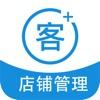 智讯开店宝-库存管理生意专家收银系统