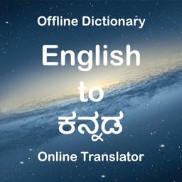 Kannada Dictionary Translator