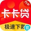 万卡卡贷-现金分期普惠金融App