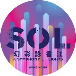 """A Symphony of Lights"" - 幻彩詠香江"