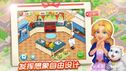 Screenshot for 消消庄园(Matchington Mansion) in China App Store