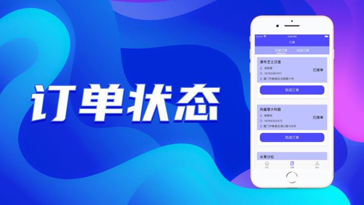 手机兼职-优质靠谱兼职app screenshot-3
