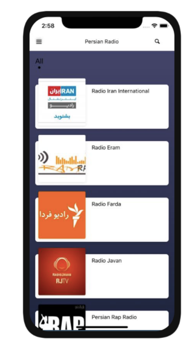 Persian Radios screenshot #2
