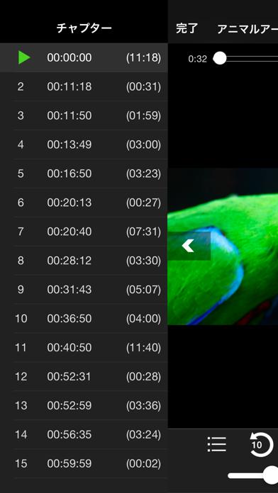 DiXiM CATV Playerのおすすめ画像2