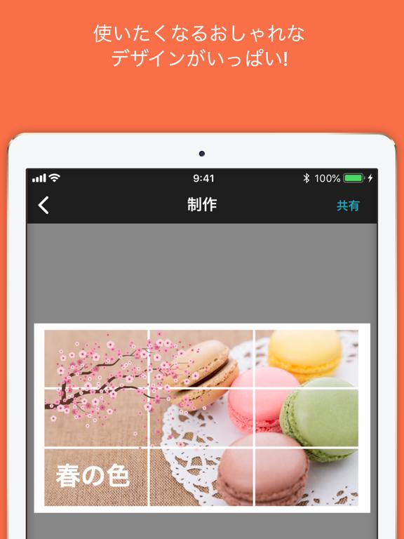 PicPlayPost: 動画編集,動画作成,動画加工のおすすめ画像5