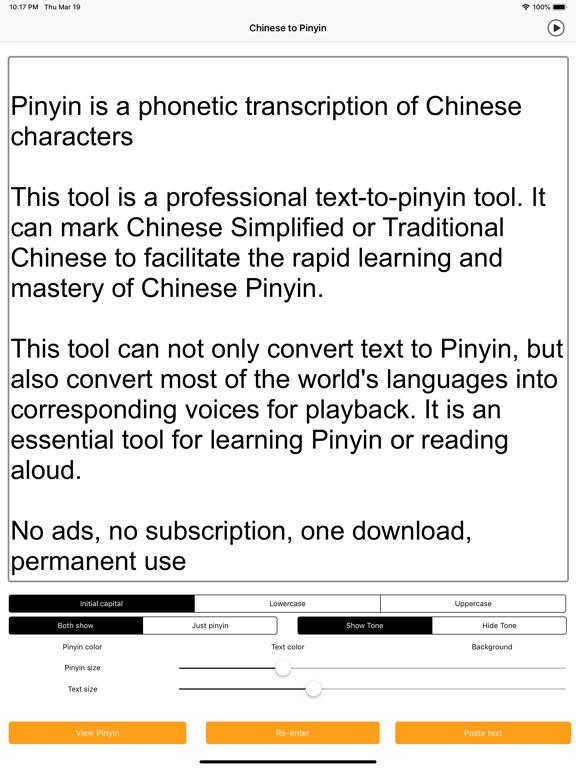 Pinyin-Learning Chinese Pinyin screenshot 3