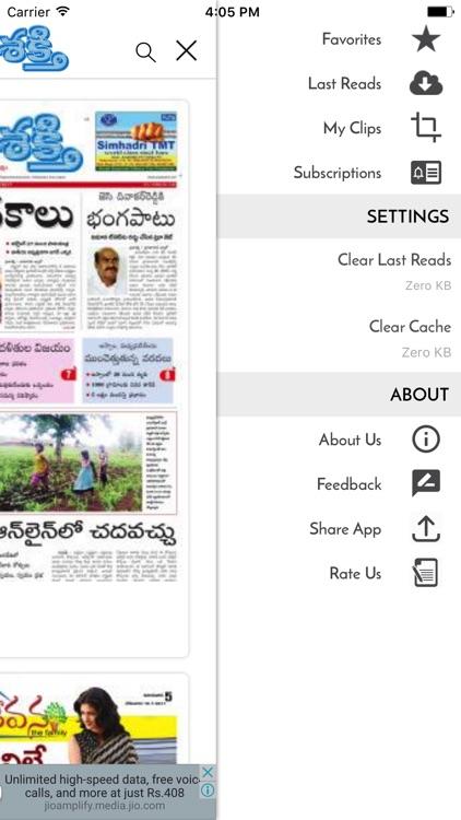 Prajasakti ePaper screenshot-4