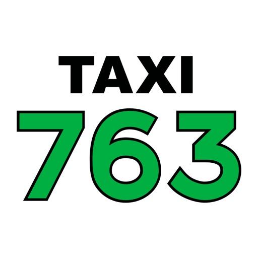 Таксі 763 Івано-Франківськ