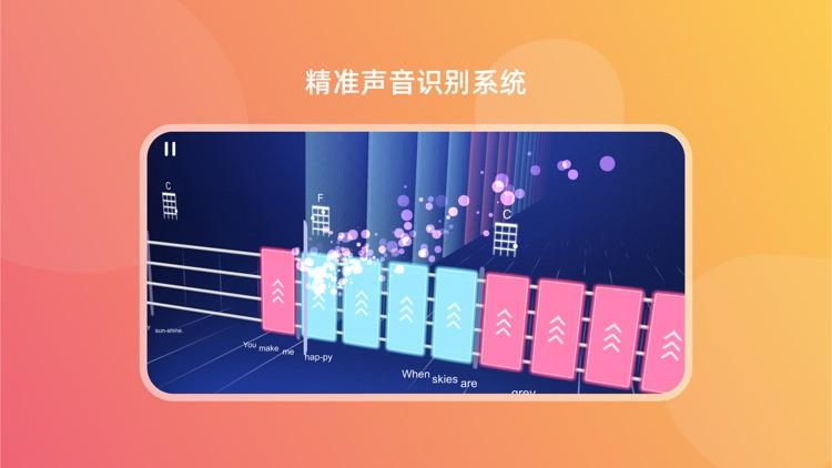 音乐CP-吉他尤克里里游戏教学软件 screenshot-4
