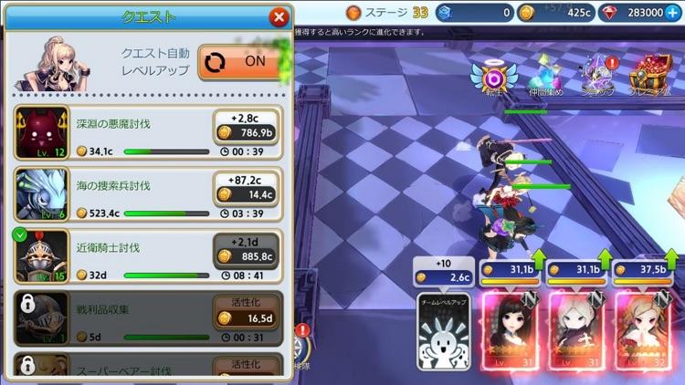 ラビリンスチェイサー screenshot-6