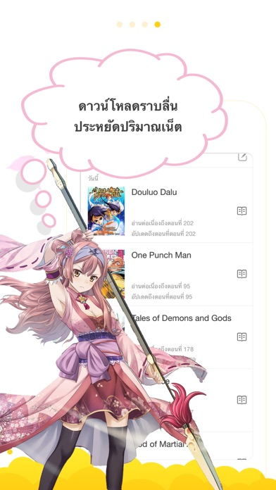 Mangazone - Rock Manga Reader Screenshot